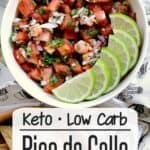 Ready in under 10 minutes, this Keto Pico de Gallo is fresh, easy to make and perfect for tacos, or enjoyed with Keto chips or crackers! #lowcarb #keto #appetizer #snack #tacotuesday #mamabearscookbook